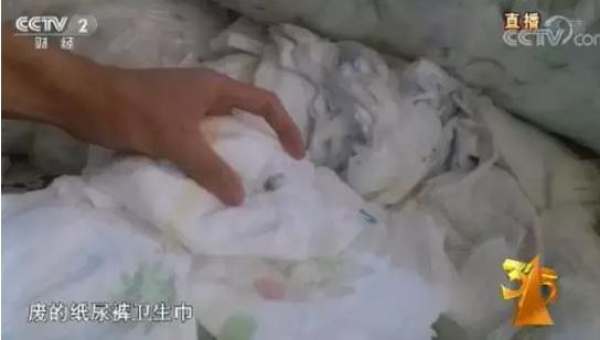 母婴周刊:315曝光辣眼睛 这些与您的孩子息息相关!