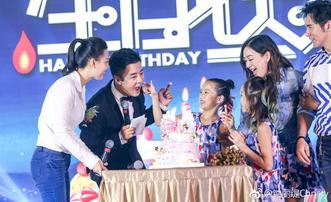 钟丽缇一家庆二女儿10岁生日