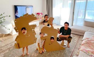 陈浩民一家玩纸板恐龙