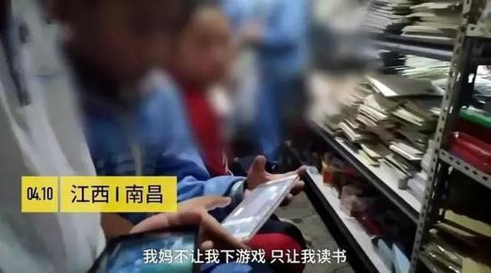"""文具店变身""""手机网吧"""""""