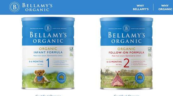 贝拉米生产的部分产品