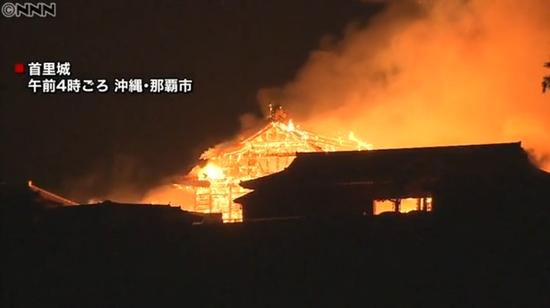 首里城大火现场(日本电视台)