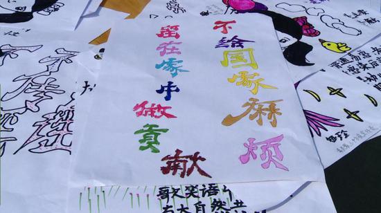 唐婭玲與姑父楊金廣合作的書法標語
