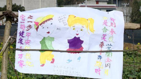 唐娅玲与姑父杨金广合作的漫画书法标语