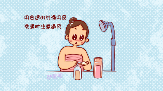 洗澡时不注意这3点,很容易伤害到肚中宝宝
