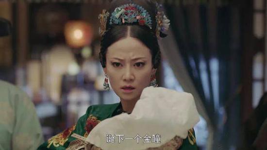 """《延禧攻略》中,高贵妃抱着""""金瞳""""五阿哥"""