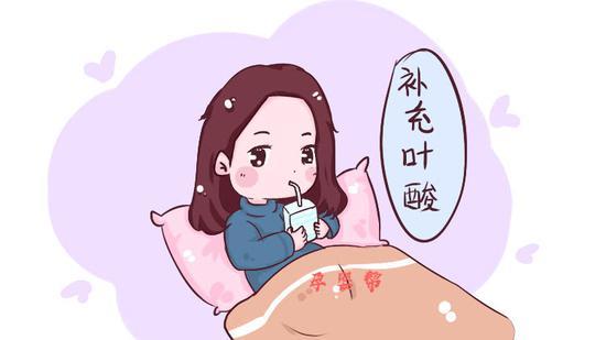 1、 备孕期间摄入叶酸