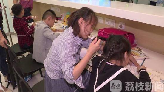 """南京同仁儿童医院开设的""""作业吧"""""""