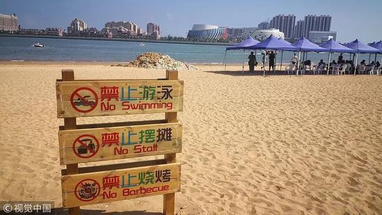 8月6日,青岛,海滩边的禁止标识