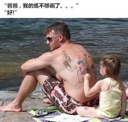 闺女可以在老爸背上涂鸦