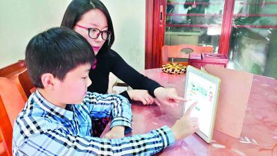 江岸区长春街小学五(6)班学生任宇泽和妈妈一起登录教育云平台调试