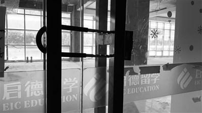 """第一財經記者近日實地探訪了黃莊核心區的海淀文化藝術大廈、銀網中心和高思理想大廈,發現位于銀網中心的啟德留學已""""人去樓空""""視覺中國圖"""