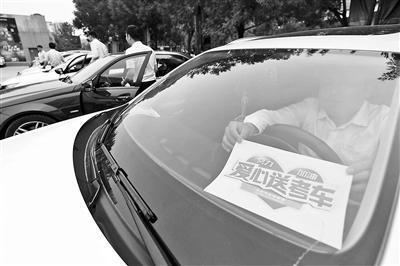 凭准考证复印件可免费停车