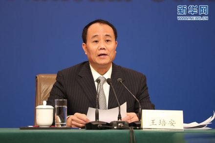 全国政协人口资源环境委员会副主任、中国计划生育协会党组书记常务副会长、原国家卫生计生委副主任王培安