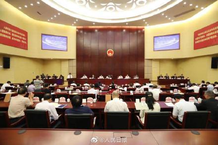 广州市十五届人大常委会二十八次会议