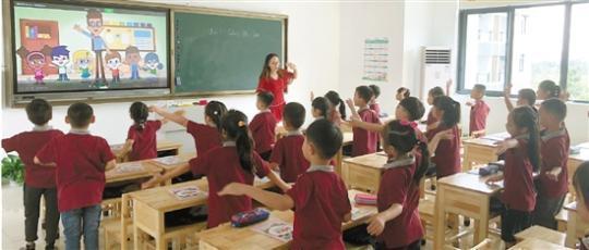 杭州试点开设一年级英语:内容不难 以培养兴趣