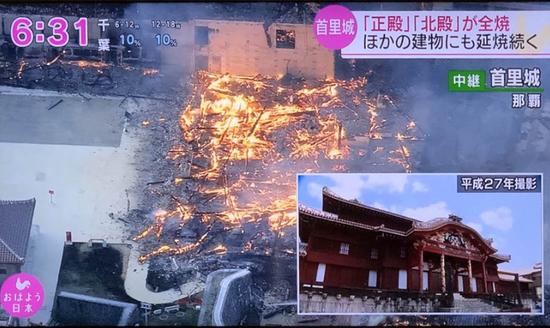 被大火烧毁的首里城正殿和早前照片(NHK)