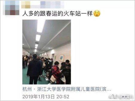 杭州网友供图