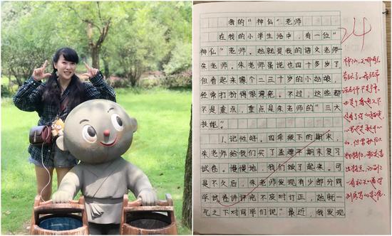 朱瑛老师和她批改的作业