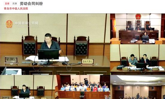 7月19日,此案在青岛中院二审开庭,未当庭宣判。 中国庭审公开网截图