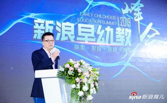 中国关心下一代工作委员会儿童发展研究中心秘书长邬明朗致辞