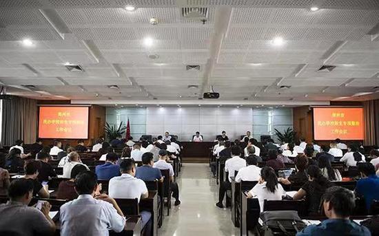 郑州市教育局组织召开民办学校招生专项整治工作会 来源:郑州市教育局官网