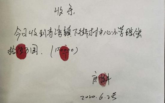 孩子的父亲收到学校赔偿。