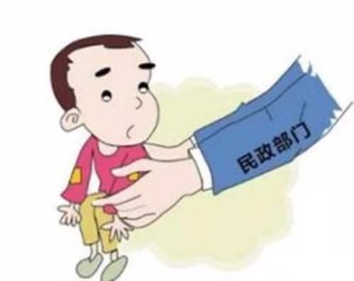 """江苏:7276名""""事实孤儿""""全部纳入基本生活保障"""