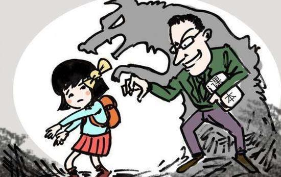 小学校长被指性侵20多名女生