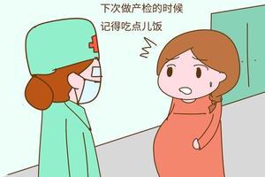 胎儿饿了不会讲话,妈妈如何感知?记住这2点就够了