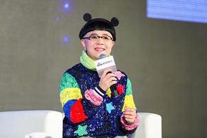 刘纯燕:智能科技改变了现代孩子的童年