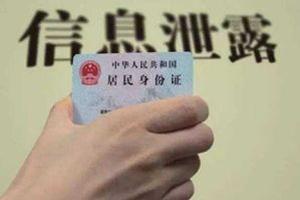 川陕2所院校被曝仍泄露学生隐私 回应:已及时删除