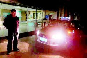 出租车司机撞倒10岁女孩 将其送到医院后便消失