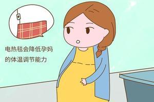 怀孕后,家用电器辐射排行榜孕妈要了解