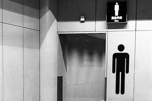 首都机场1间母婴室设在男厕 工作人员:女厕没地方
