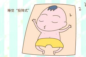 宝宝身体的4个迹象快看宝宝健康合格吗