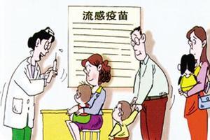目前疫苗保护作用有限 流感疫苗还打不打?