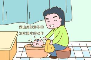 孩子洗澡时的3种表现 反映了心智发展的水平