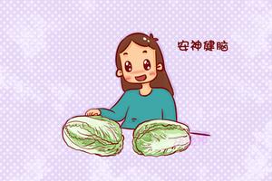 孕期吃白菜可安神补血 但准妈们不要忽视5条饮食禁忌