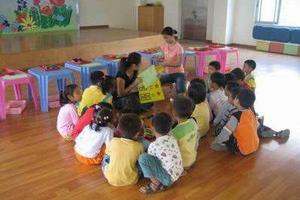 北京弥补幼儿园和小学教师不足:师范生多招一倍