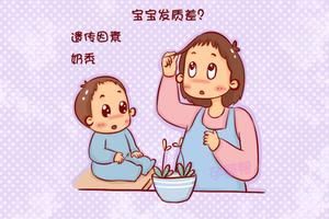 导致宝宝头发问题的真相是什么?