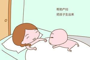 生产困难时 孕妈能要求打催产素吗?