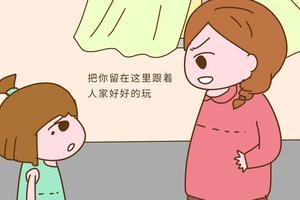 孩子胆小是咋回事?这很大程度上与父母的教育有关
