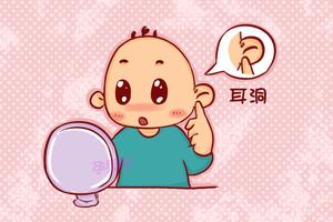 宝宝耳朵上有这种洞是富贵命?