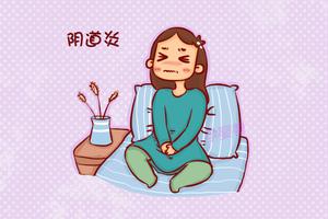 孕期遭遇阴道炎易致早产?送你3条应对之策