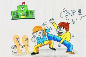对待校园欺凌现象 学校有必要强化约束