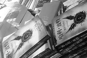 中小学生最爱看什么书?调查可能让人意外
