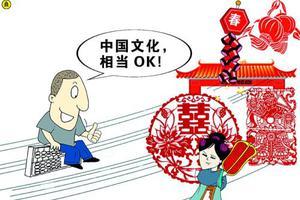 新版统编教材:构建中华文化的集体记忆