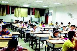 教育厅等五部门发布《陕西省民办学校分类登记实施办法》