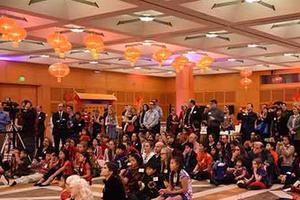 中国驻美使馆邀请收养中国儿童的美国家庭过春节